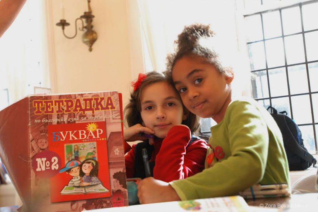 Bulgarian Language School 1st Grade