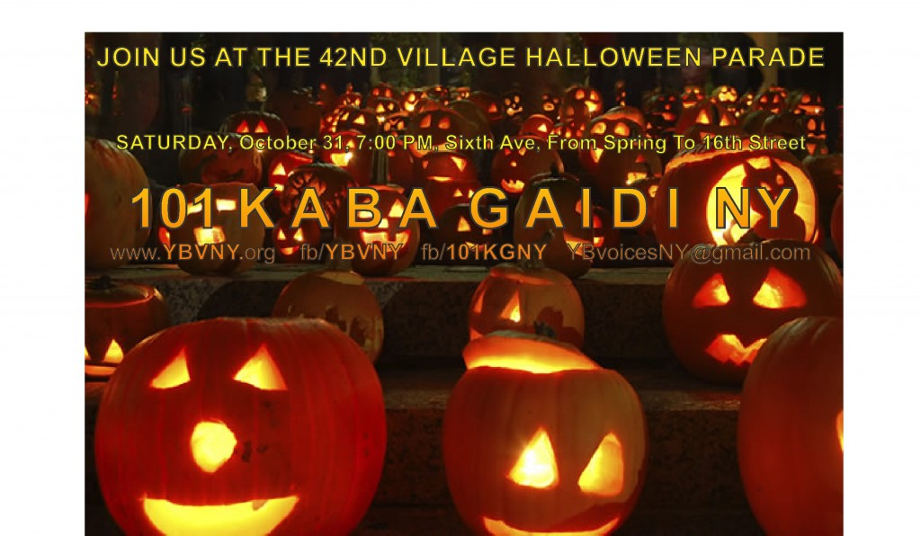 Join 101 KGNY at the 42 Halloween Parade!